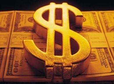 小額信貸手續費大降