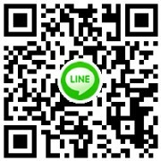全台灣,鈔好借,借貸簡便保證低利